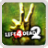 Left4Dead 2 Gaming Rootserver Logo
